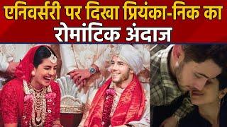 Priyanka Chopra and Nick Jonas celebrated Their first Anni..
