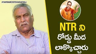 Tammareddy shares his opinion on NTR Biopic & Yatra Mo..