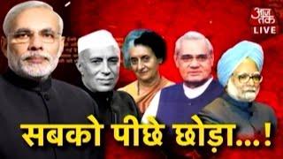 Halla Bol: Is Narendra Modi India's most popular PM ever? (PT-1)