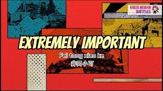 [ENG SUB] Fei Tong Xiao Ke (Extremely Important) - Dylan Wang - Wang He Di