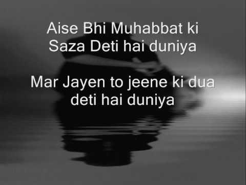 Love Shayari Urdu SMS facebook in english in urdu facebook