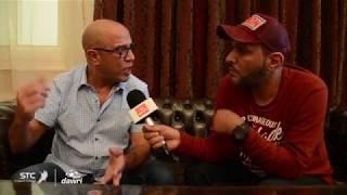 """أشرف عبدالباقي حصرياً لـ""""دوري بلس"""" يتحدث عن الكرة السعودية ومحمد ..."""