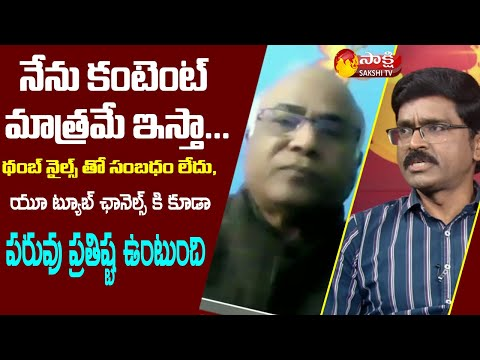 Doctor CL Venkat Rao responds to defamation suit filed by actress Samantha