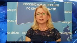 Формулировка постановления правительства о выплатах в 10 тысяч рублей на каждого ребёнка вызвала много вопросов и споров