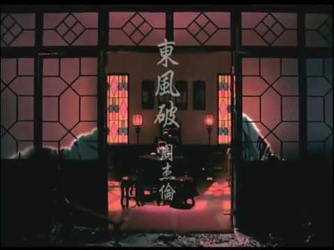 周杰倫【東風破 官方完整MV】Jay Chou