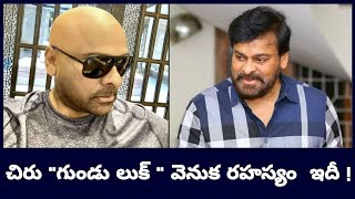 Ram Charan reacts to father Chiranjeevi's latest look; Upd..