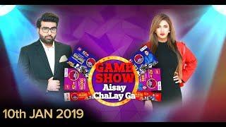 Game Show Aisay Chalay Ga Card | Episode 21 | Mathira & Faheem | 10 Jan 2019 | BOL Entertainment