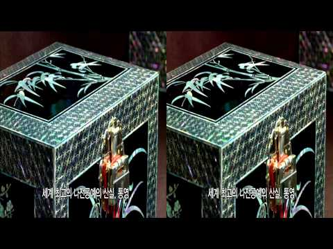 [Korea3DShowcase2012] 거듭나는 12공방의 숨결 3D by Story M