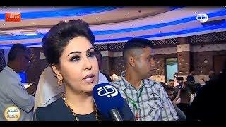 الكاتبة الكويتية فجر السعيد في بغداد لدعم الدراما العراقية     -