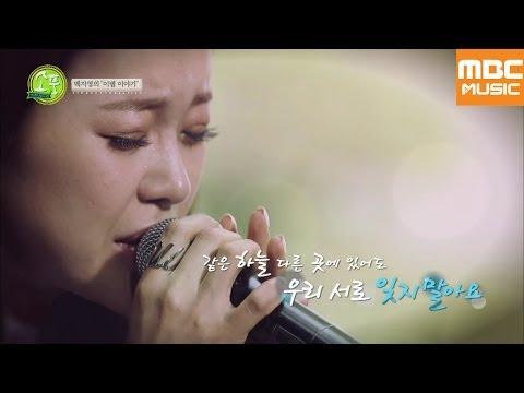 (episode-42) 백지영 잊지말아요 / Baek Ji Young don't forget / ぺク・チヨン 忘れないで