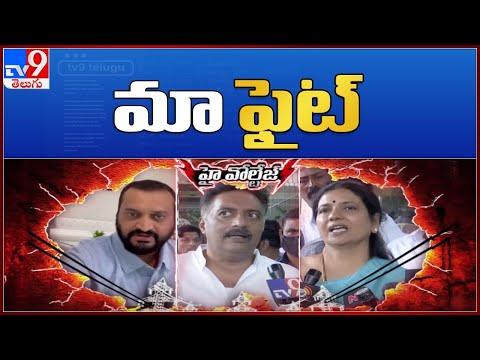 High Voltage: Jeeviha Rajasekhar VS Prakash Raj VS Bandla Ganesh: MAA fight