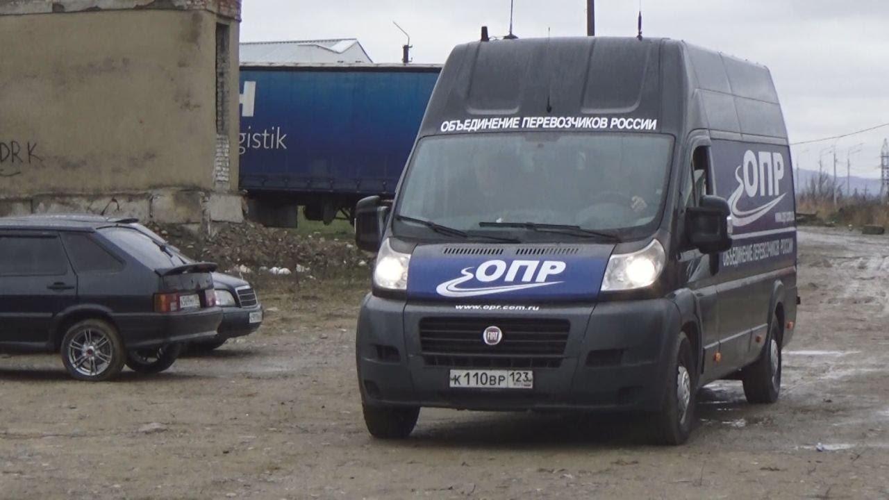Бажутин встретился с дальнобойщиками в Черкесске