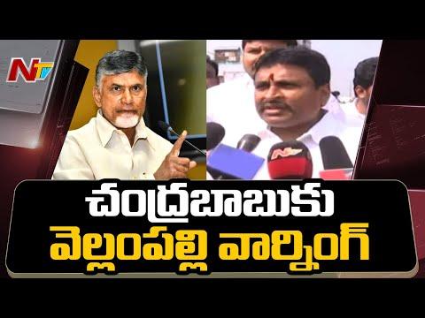 Minister Vellampalli warns Chandrababu over insult comments on Hindu pontiffs, CM Jagan