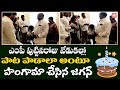 CM YS Jagan Making Fun in party MP Nandigam Suresh Birthday Celebrations