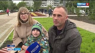 На омской окраине — Московке 2 — открылся новый парк семейного отдыха