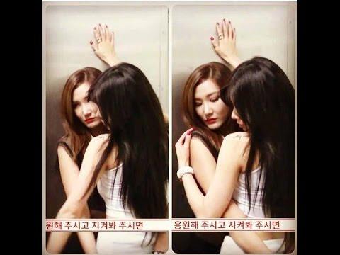 [Re-up] [FMV] EXID LE 엘리 (Ahn Hyojin 안효진) X HyunA (현아) moment
