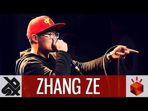 ZHANG ZE  |  Grand Beatbox SHOWCASE Battle 2016  |  Elimination