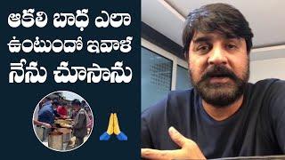 Hero Srikanth emotional statements on present situation af..