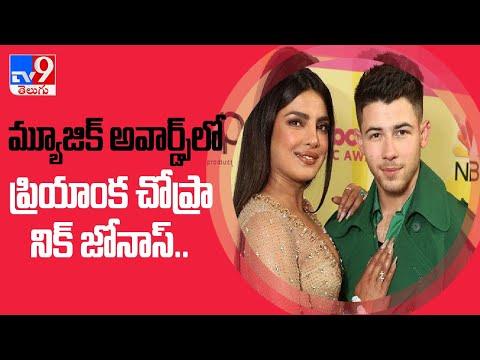 Billboard Music Awards 2021: Priyanka Chopra, Nick Jonas redefine power dressing