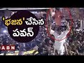 Pawan Kalyan responds on Fans 'CM Pawan Kalyan' Slogans in Puttaparthi