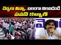 Pawan Kalyan Responds On YCP Leaders Assaults | AP Local Body Elections | ABN Telugu