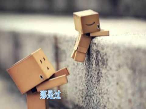 萧闳仁 - 你是我的树头 - 饭团之家
