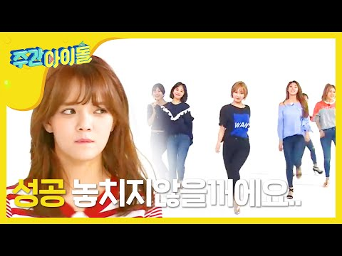 [Weekly Idol] AOA _RANDOM PLAY DANCE_(완전체 랜덤 플레이)_Vietnam Sub