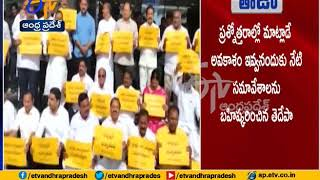 TDP Boycotts Assembly Session for One Day..