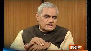 RIP Atal Bhari Vajpayee; This is what he said about RSS..