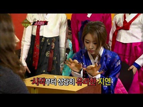 【TVPP】T-ara - Alkkagi Big Match with SNSD, 티아라 - 알까기 여자 최강자전 @ Idol Star Alkkagi Match