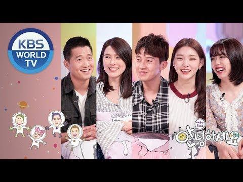 Guests : Kang Hyeonguk, Kahi, Chungha, Kim Sohye, Heo Kyeonghwan[Hello Counselor/ENG,THA/2018.09.10]