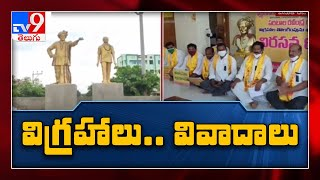NTR statue removal sparks row at Vinukonda in Guntur distr..