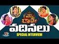 Ram Charan Family Members Interview: Vinaya Vidheya Rama Team Interview
