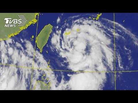 【哈格比颱風有增強趨勢 氣象局說明 LIVE】
