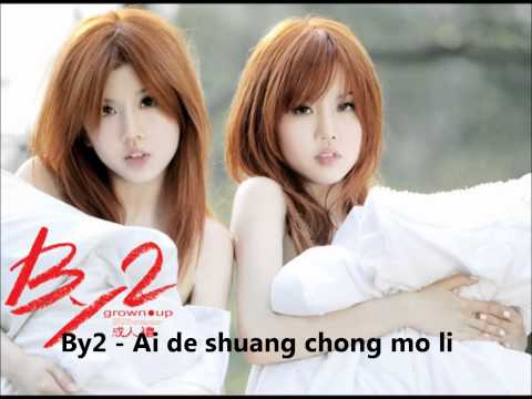 By2 - Ai de shuang chong mo li 愛的雙重魔力 (Lyrics in Description box)