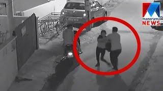 Bangalore Crime -video  | Manorama News