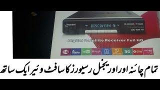 STARSAT 2000HD EXTREME HD Receiver Videos - MP3HAYNHAT COM