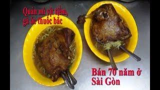 Quán mì vịt tiềm, gà ác hầm thuốc bắc bán 3 đời người ở Sài Gòn - Guufood