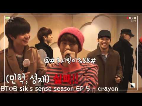 BTOB cover BigBang's song