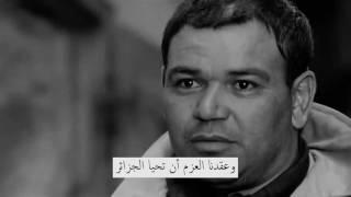حاكم الشارقة وعقدة الجزائر