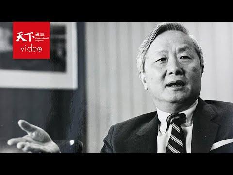 【進步的軌跡|經典回顧】台積電創辦人張忠謀:台灣不應成為低利潤的製造者