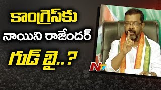 Nayani Rajender might quit Cong. over Warangal West ticket..