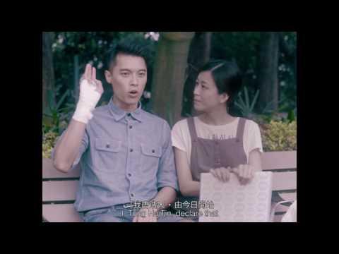 《捕》(Comfort)預告片 Trailer 2015/16 香港浸會大學 傳理學院 電影學院 電影及媒體藝術 電影專業畢業短片作品
