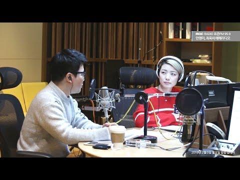 MBC new DJ Ahn Yeongmi, Choi Wook's first broadcast scene![안영미, 최욱의 에헤라디오]20180205