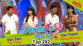 BẠN MUỐN HẸN HÒ | Tập 282 - FULL | Văn Tám - Thị Thủy | Văn Thành - Hồng Nhung | 250617 💖