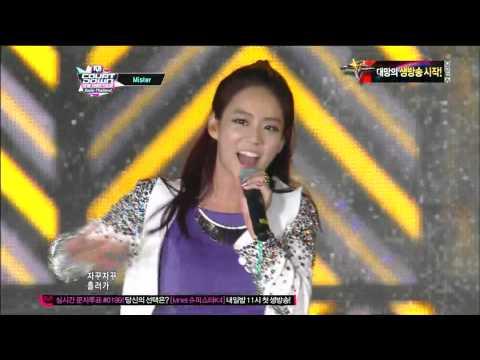 [HD] 121011 MCD in Thailand KARA Pandora & Mr