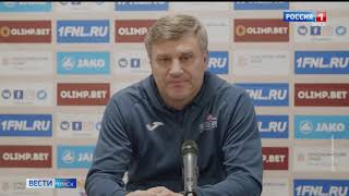 ФК «Иртыш» сыграл свой последний матч в сезоне