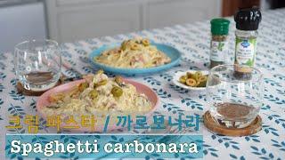 Cách làm mỳ ý sốt kem - Spaghetti Carbonara - 스파게티 - Cream pasta   Ẩm thực   Yo Home