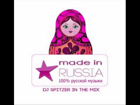 Gradusi - Ya Bolshe Nikogda (DJ Stylezz DJ Rich Art Remix 2010)