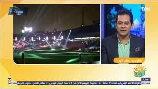 نتائج مباريات بطولة أمم افريقيا تحت 23 سنة والقنوات الناقلة ...